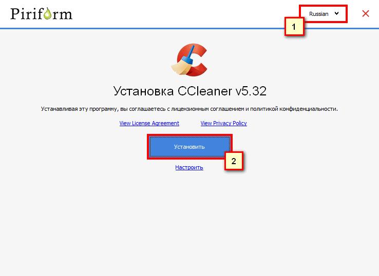 CCleaner - установка